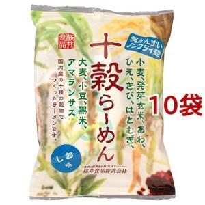 十穀らーめん しお味 ( 87g*10コ )
