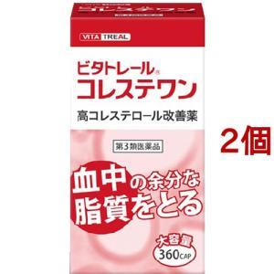 (第3類医薬品)ビタトレール コレステワン(セルフメディケーション税制対象) ( 360カプセル*2コセット )/ ビタトレール|soukai
