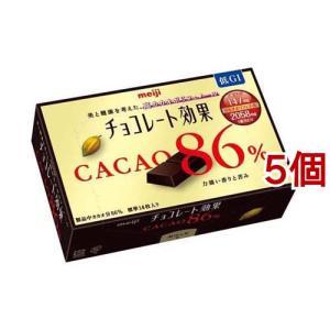 明治 チョコレート効果 カカオ86% ( 70g*5コセット )/ チョコレート効果 ( ホワイトデ...