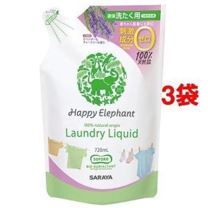 ハッピーエレファント 液体洗たく用洗剤 詰替用...の関連商品9