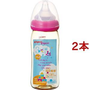 ピジョン 母乳実感哺乳びん プラスチック 240ml トイボックス柄 ( 2本 )/ 母乳実感 soukai