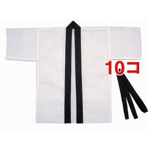 カラー不織布ハッピ 帯付 白 J ( 10枚 )の商品画像