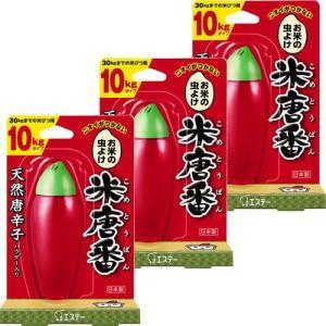 米唐番 米びつ用防虫剤 10kgタイプ ( 1コ入*3コセット )/ 米唐番