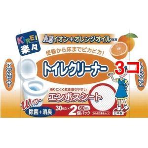 キレイ楽々 Agオレンジ除菌トイレクリーナー ( 30枚*2コ入*3コセット )/ キレイ楽々