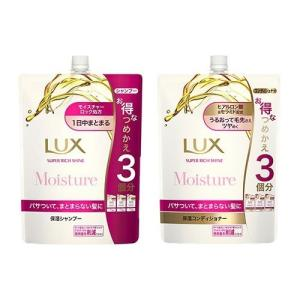 ラックス スーパーリッチシャイン モイスチャー 保湿 詰替大 ペアセット ( 1セット )/ ラックス(LUX)|soukai