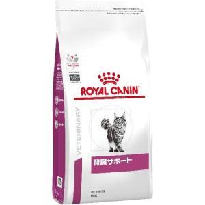 ロイヤルカナン 猫用 腎臓サポート ドライ ( 2kg )/ ロイヤルカナン(ROYAL CANIN)|soukai