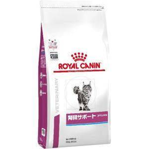 ロイヤルカナン 猫用 腎臓サポート スペシャル ドライ ( 4kg )/ ロイヤルカナン(ROYAL CANIN)|soukai