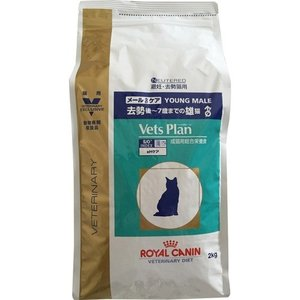 ロイヤルカナン 猫用 ベッツプラン メールケア ( 2kg )/ ロイヤルカナン(ROYAL CANIN)|soukai