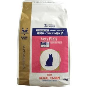ロイヤルカナン 猫用 ベッツプラン フィーメールケア ( 4kg )/ ロイヤルカナン(ROYAL CANIN)|soukai