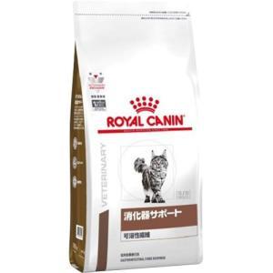 ロイヤルカナン 猫用 消化器サポート 可溶性繊維 ドライ ( 2kg )/ ロイヤルカナン(ROYAL CANIN) ( 猫 オリゴ糖 便秘 特別療法食 )