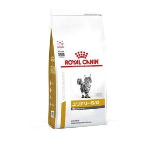ロイヤルカナン 猫用 ユリナリーS/O オルファクトリー ( 4kg )/ ロイヤルカナン(ROYAL CANIN)|soukai