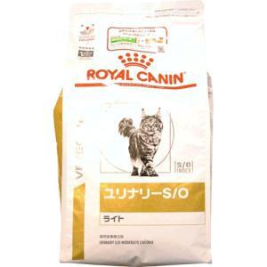ロイヤルカナン 猫用ユリナリーS/O ライト ( 4kg )/ ロイヤルカナン(ROYAL CANIN)|soukai