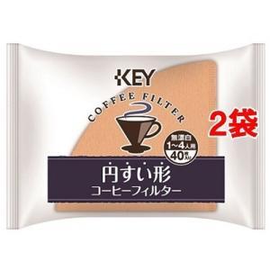 キーコーヒー 円すい形フィルター ( 40枚入*2コセット )/ キーコーヒー(KEY COFFEE...