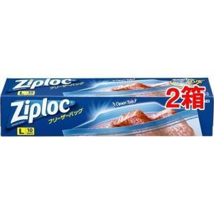ジップロック フリーザーバッグ L ( 10枚*2コセット )/ Ziploc(ジップロック)