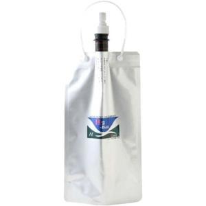 水素水専用真空保存容器(加水素(H2)液体真空保存容器) H...