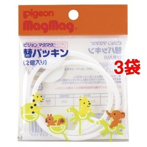 ピジョン マグマグ替えパッキン ( 2コ入*3コセット )/ マグマグ