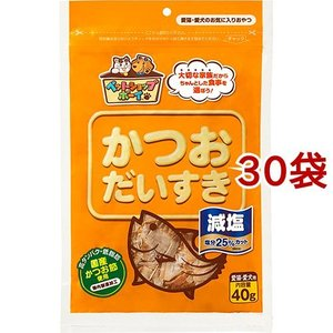 減塩 かつおだいすき ( 40g*30コセット )の関連商品9