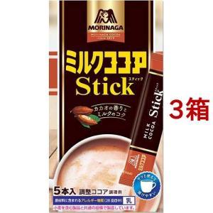 森永 ミルクココア スティック ( 5本入*3コセット )/ 森永 ココア|soukai