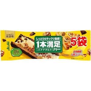 1本満足バー バナナタルト ( 1本入*5コセット )/ 1本満足バー
