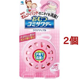 おむつ ゴミサワデー クリーンアップル ( 2...の関連商品9
