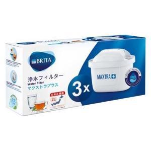 ブリタ マクストラプラスカートリッジ 日本仕様・日本正規品 ( 3コ入 )/ ブリタ(BRITA)|soukai