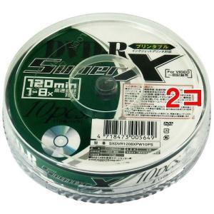 SuperX 8倍速 DVD-R 10枚スピンドル アナログ録画用 プリンタブル SX DVR120...