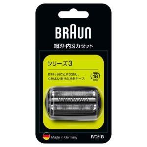 ブラウン シェーバー シリーズ3 網刃・内刃一体型カセット ブラック F/C21B ( 1コ入 )/ ブラウン(Braun)|soukai