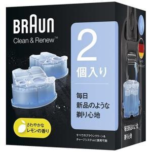 ブラウン クリーン&リニューシステム専用洗浄液カートリッジ CCR 2CR ( 2個 )/ ブラウン(Braun) ( 電気シェーバー 洗浄液 CCR )|soukai