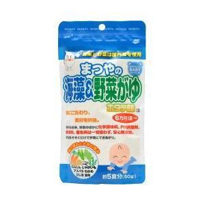 まつやベビースタイル まつやの海藻&野菜がゆ ( 50g ) ( ベビー用品 )