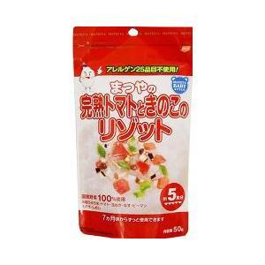 まつやの完熟トマトときのこのリゾット ( 50g ) ( ベビー用品 )