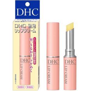 DHC 薬用リップクリーム ( 1.5g )/ DHC ( リップクリーム リップケア dhc 乾燥対策 )