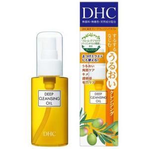 DHC 薬用ディープクレンジングオイル SS ( 70mL )/ DHC ( クレンジング メイク落とし クレンジングオイル )