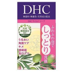 DHC マイルドソープ SS/洗顔/ブランド:DHC/【発売元、製造元、輸入元又は販売元】DHC 美...