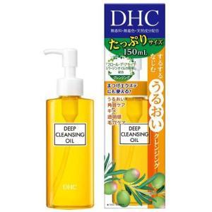 DHC 薬用ディープクレンジングオイル(SSL) ( 150mL )/ DHC