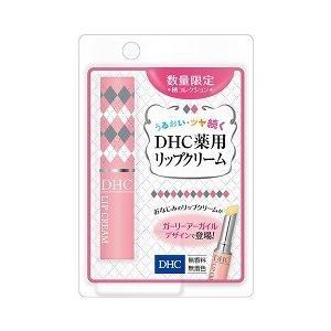 【在庫限り】DHC 薬用リップクリーム ガーリーアーガイル ( 1.5g )/ DHC