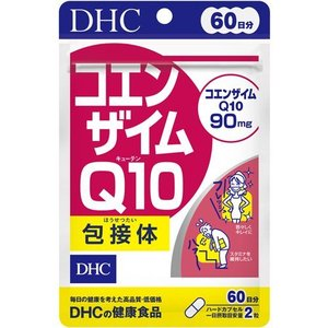 DHC コエンザイムQ10 包接体 60日分 ( 120粒 )/ DHC ( サプリ サプリメント )