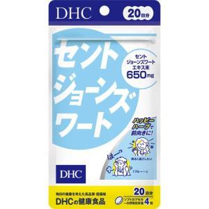 DHC セントジョーンズワート 20日分 ( 80粒 )/ DHC サプリメント