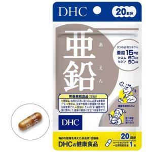 DHC 亜鉛 20日 ( 20粒 )/ DHC ( サプリ ...