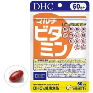 DHC マルチビタミン 60日 ( 60粒 )/ DHC ( dhc サプリメント マルチビタミン サプリ )