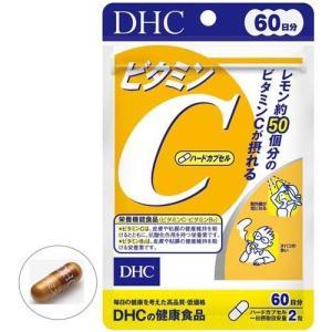 DHC ビタミンC ハードカプセル 60日 ( 120粒 )/ DHC ( dhc サプリメント サプリ )