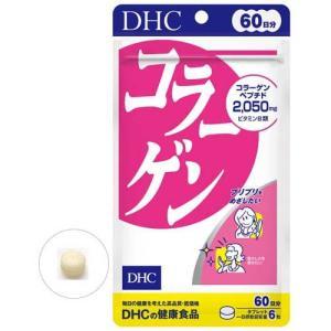 DHC コラーゲン 60日 ( 360粒 )/ DHC ( ...