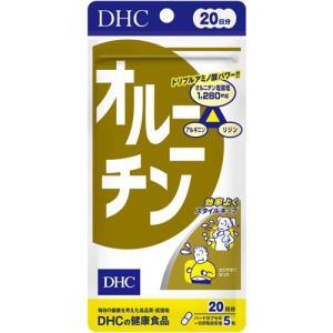 DHC オルニチン 20日分 ( 100粒 )/ DHC サプリメント