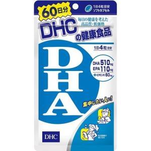 (訳あり)DHC DHA 60日分 ( 240粒 )/ DH...