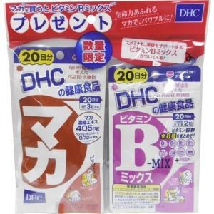 【在庫限り】DHC マカ 20日分(ビタミンBミックス付き)...