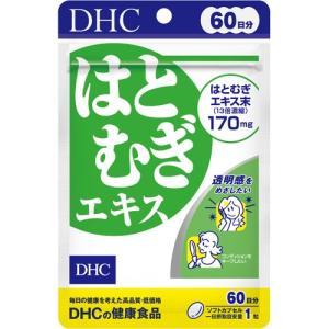 DHC 60日はとむぎエキス/野菜・果実 サプリメント/ブランド:DHC サプリメント/【発売元、製...