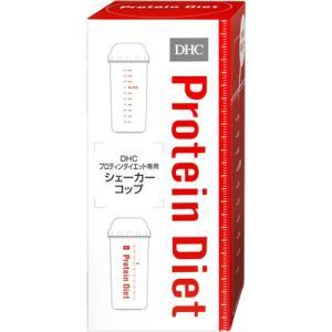 DHC プロティンダイエット 専用シェーカーコップ ( 1コ入 )/ DHC|soukai