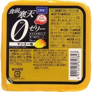 【訳あり】DHC 食前寒天0ゼリー マンゴー味 ( 155g...