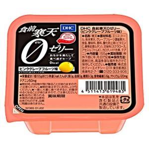 【訳あり】DHC 食前寒天0ゼリー ピンクグレープフルーツ味...
