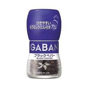 ギャバン ミル付きブラックペパー ( 20g )/ ギャバン(GABAN)|soukai