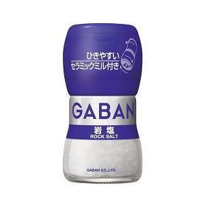 ギャバン ミル付き岩塩 ( 40g )/ ギャバン(GABAN) ( gaban ギャバン )